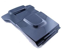 Exotic Car Gear Center Engine Panel Cover (Carbon Fiber) for Audi R8 1