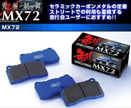 Endless MX72 Street Circuit Semi-Metallic Compound Brake Pads - Rear for Audi R8 1