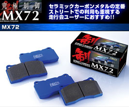 Endless MX72 Street Circuit Semi-Metallic Compound Brake Pads - Front for Audi R8 2
