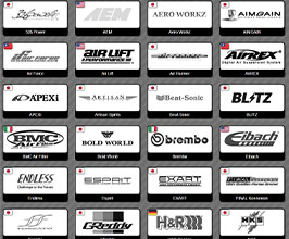 Brands for Nissan Fairlady Z34