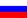 RU flag