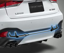 TRD Rear Performance Damper
