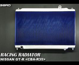 SARD Racing Radiator (Aluminum)