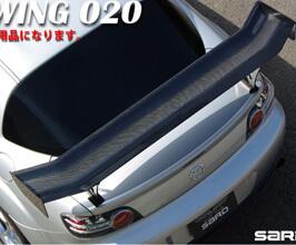 SARD GT Rear Wing Kit - 020 in 1710mm (Carbon Fiber)