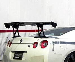 SARD GT Rear Wing Kit - Fuji spec M in 1710mm (Carbon Fiber)