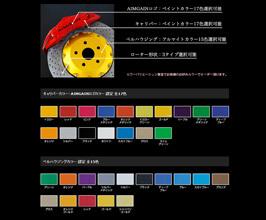 aimgain-nissan-gtr-r35-gt86-brake-system