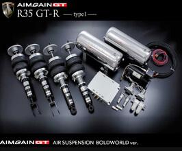aimgain-bold-world-ultima1next-air-suspe