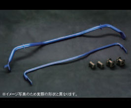 Sway Bars for Lexus RC 1
