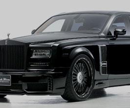 Phantom VII